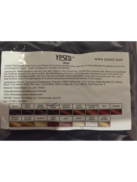 Сменный блок для загустителя волос YPSED Regular (Ипсид Регуляр) 25 гр