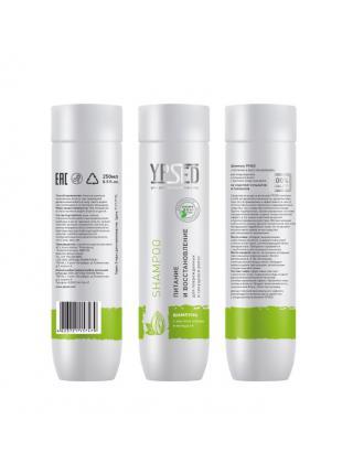 Шампунь YPSED для поврежденных и секущихся волос
